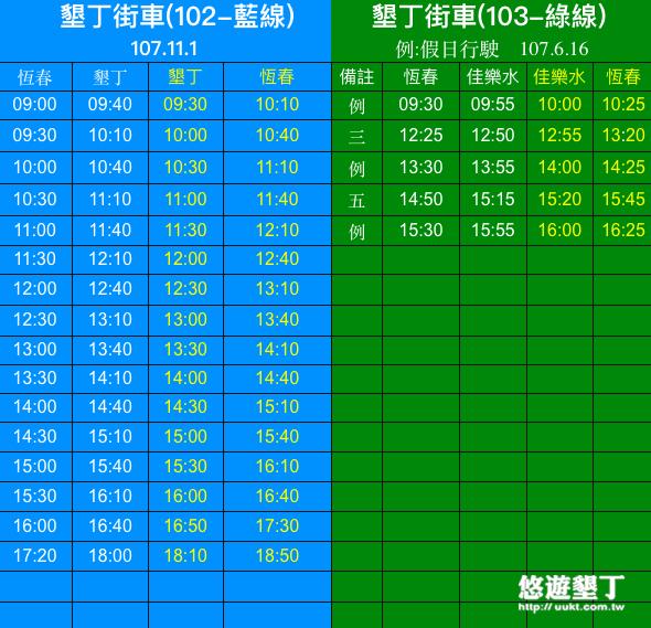 螢幕快照 2019-01-28 下午9.49.08