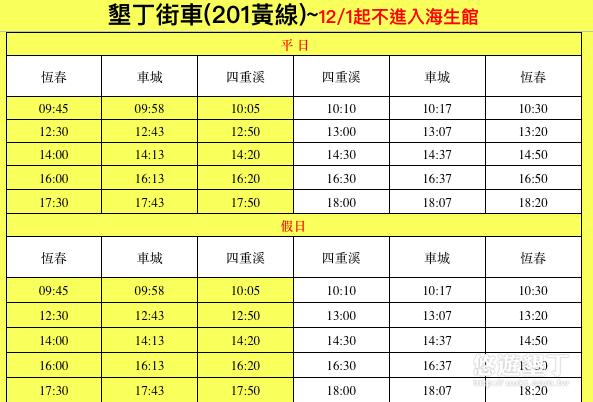 螢幕快照 2019-01-28 下午9.49.16